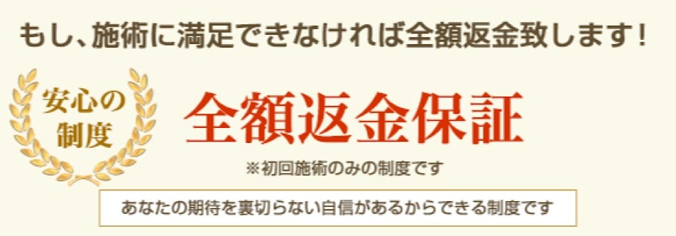 和歌山の整体 MIYAI整体院